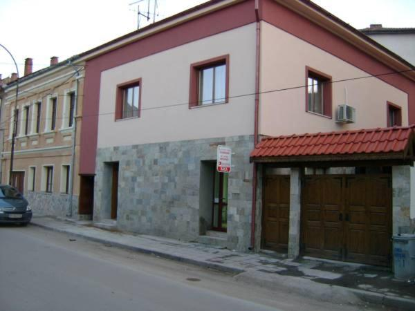 Φωτογραφίες: Ego Guest House, Belogradchik