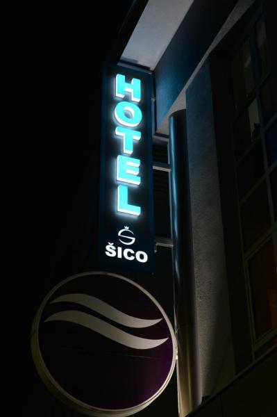 ホテル写真: Hotel ŠICO, Bijeljina