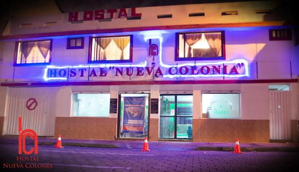Hotel Pictures: , Ibarra