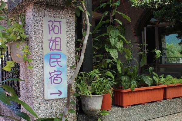 Hotelbilleder: Ah Jie B&B, Hualien City