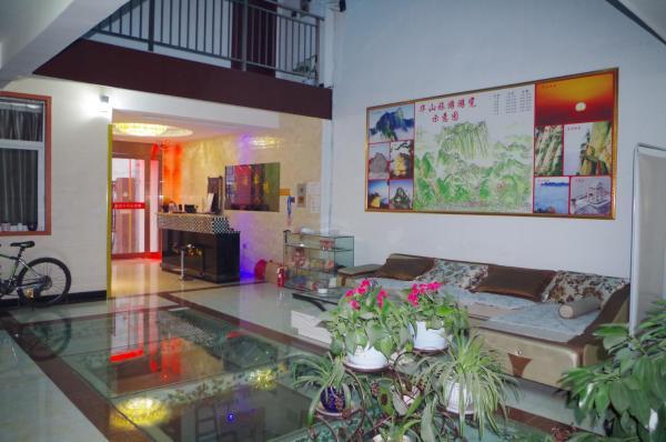 Hotel Pictures: Huashan Wanyuan Inn, Huayin