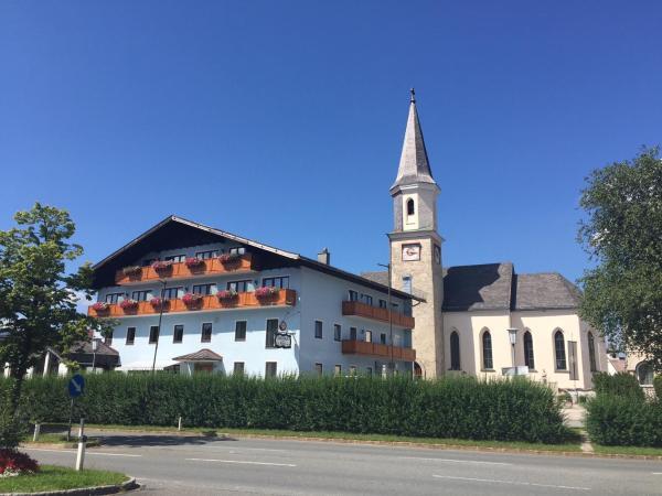 酒店图片: Gasthof zur Post, 霍夫北萨尔茨堡