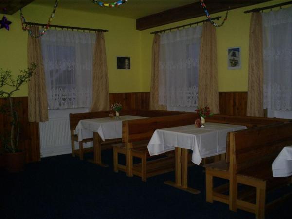 Hotel Pictures: , Kořenov