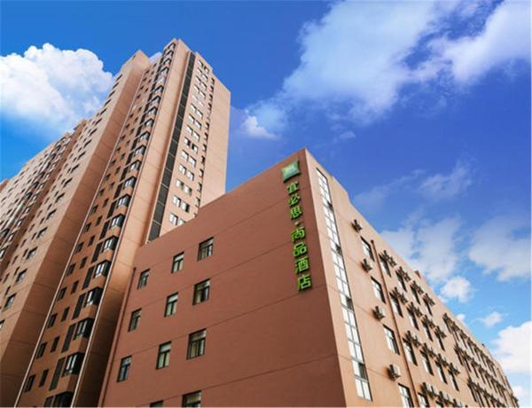 Hotel Pictures: IBIS Styles Gaoyou Bosideng World Trade Plaza, Yangzhou