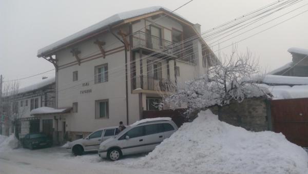 Fotos de l'hotel: Guest House Garbevi, Dobrinishte