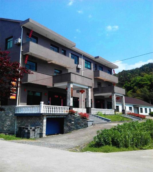Hotel Pictures: Tonglu Longyinju Hostel, Tonglu