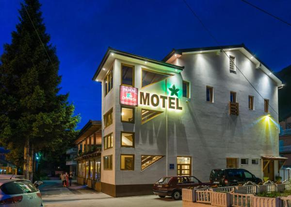 Hotel Pictures: Motel Orhideja, Donji Vakuf