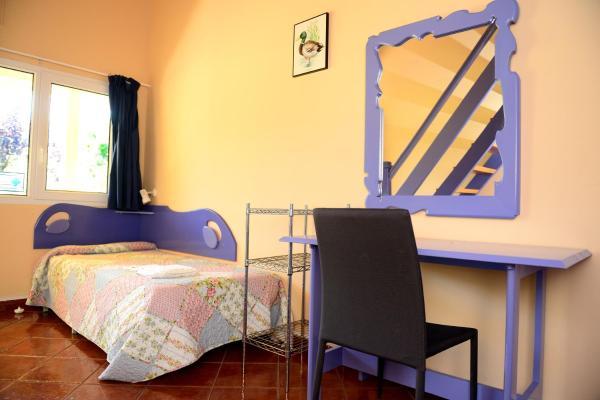 Hotel Pictures: Albergue Finca El Mazo, Rada