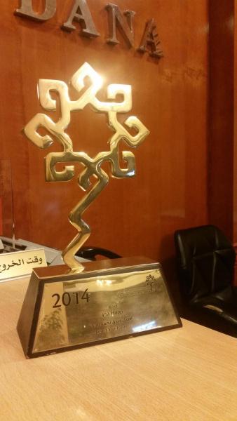 Fotos del hotel: Dana Hotel, Sharjah