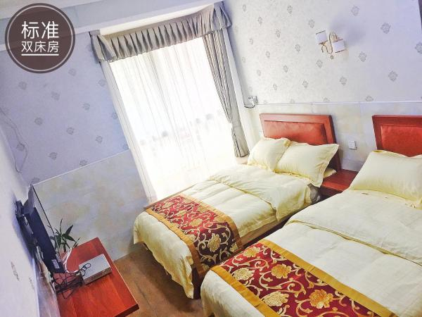 Hotel Pictures: Dongjiang Lake Good Fortune Guesthouse, Zixing