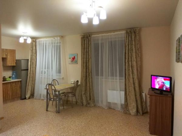 Fotos do Hotel: Apartment in ZHM Olimpiyskiy, Voronezh