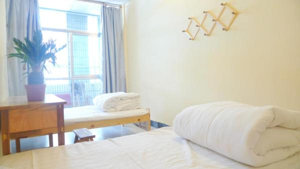 Hotel Pictures: Qinghai Travel International Youth Hostel, Xining