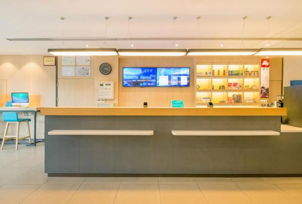 Hotel Pictures: Hanting Express Qionghai Pedestrian Street Branch, Qionghai