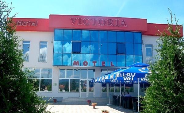 Zdjęcia hotelu: Motel Victoria, Zvornik