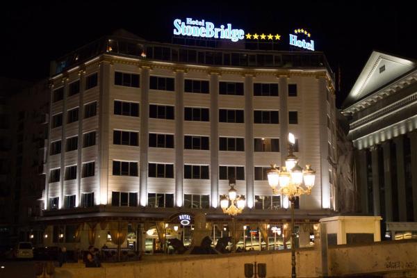 Φωτογραφίες: Stone Bridge Hotel, Σκόπια