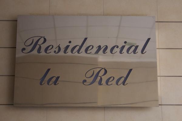 Hotel Pictures: Residencial La Red, El Campello