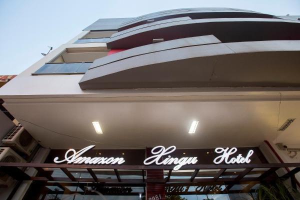 Hotel Pictures: Amazon Xingu Hotel, Altamira