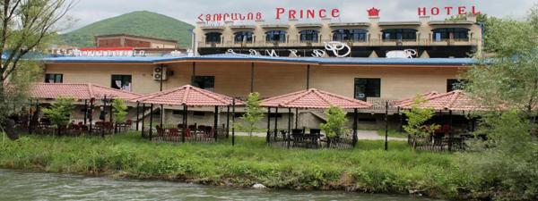 Photos de l'hôtel: Prince Hotel Kapan, Kapan