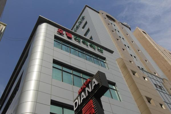 Zdjęcia hotelu: Gwangmyeong Diana Hotel, Gwangmyeong