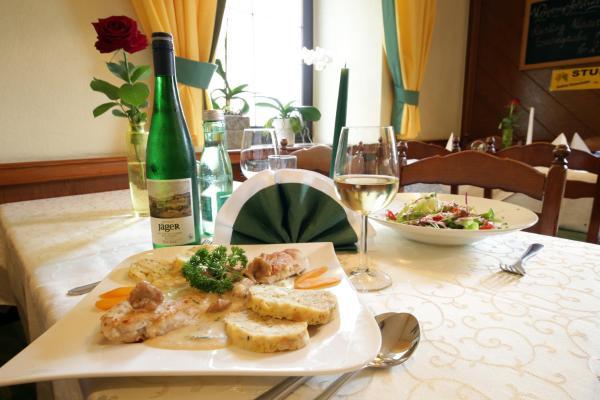 Photos de l'hôtel: Gasthof Linde Strohmaier, Hofstetten