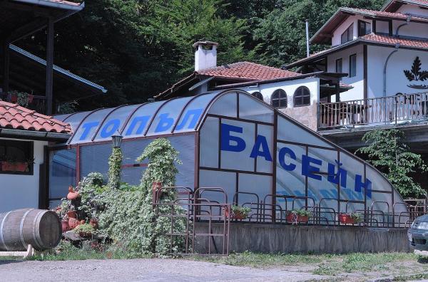 Hotelbilder: Blyan Family Hotel, Chiflik