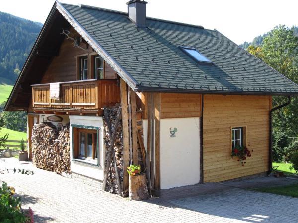 Φωτογραφίες: Haus Sonnenalm, Forstau