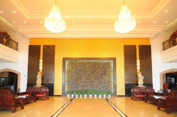 Hotel Pictures: Yue Hai Hotel Shantou, Shantou