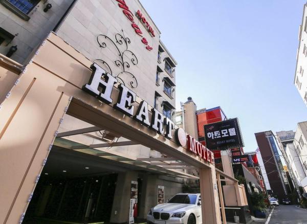 Zdjęcia hotelu: Heart Motel, Uijeongbu