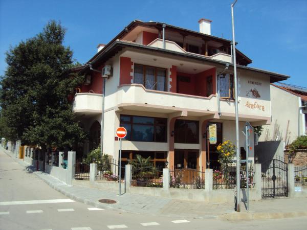 Foto Hotel: Amfora Guest House, Byala