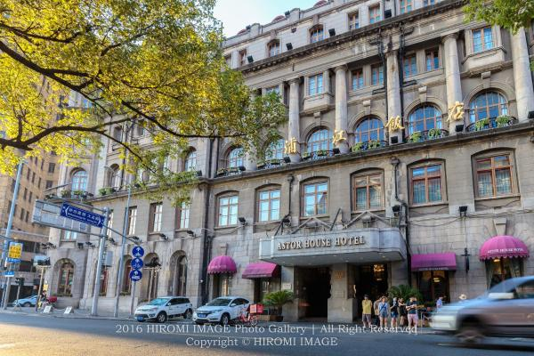 Hotel Pictures: Astor House Hotel, Shanghai