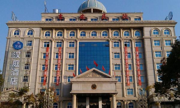 Hotel Pictures: Hanting Express Ji An Jin Gang Shan Anenue Branch, Jian