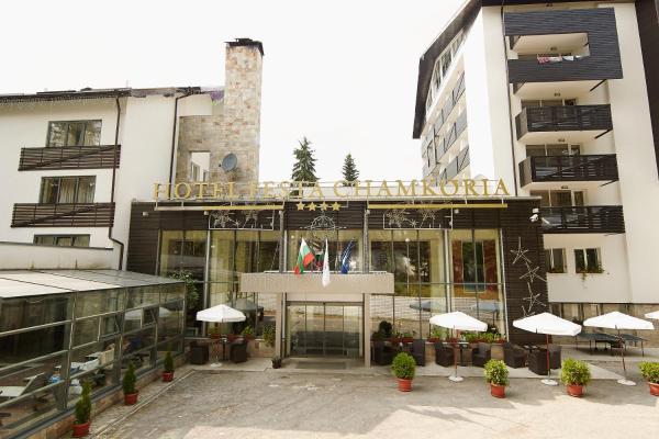 Fotos do Hotel: Hotel Festa Chamkoria, Borovets