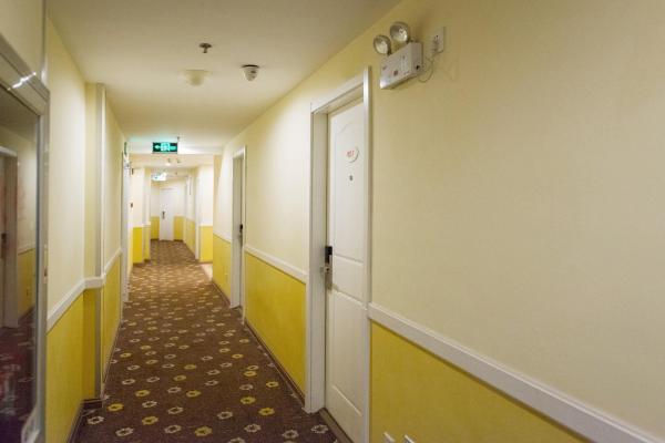 Hotel Pictures: Home Inn Fuxin Passenger Terminal 318 Park, Fuxin