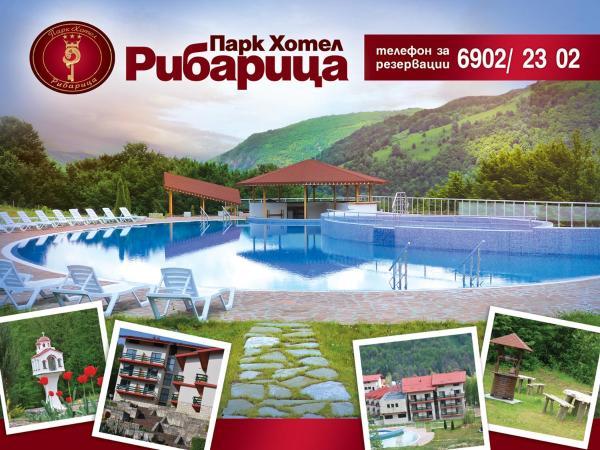ホテル写真: Park Hotel Ribarica, Ribarica