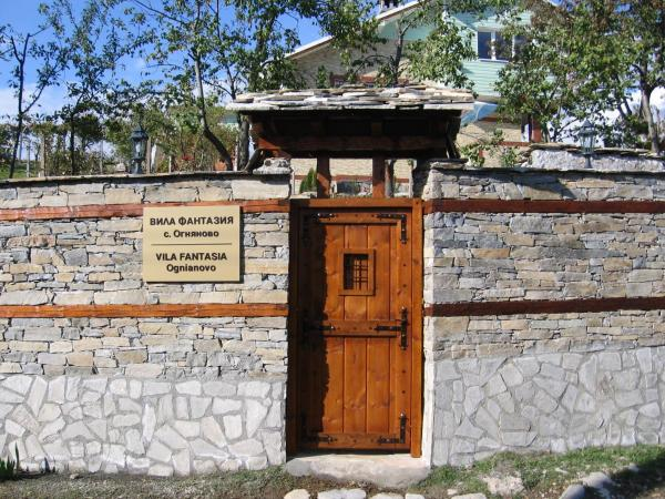 Hotellikuvia: Villa Fantasia Ognyanovo, Ognyanovo