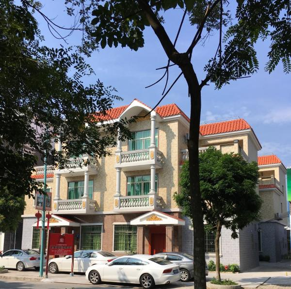 Hotel Pictures: Leisurely Holiday Villa, Zengcheng