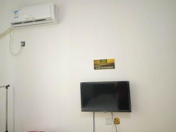 Hotel Pictures: Yi Ke Ju Business Hotel, Lushan