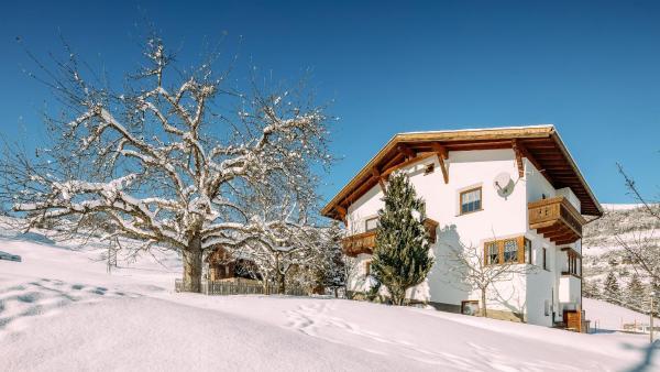 Hotellbilder: Falderhof, Serfaus