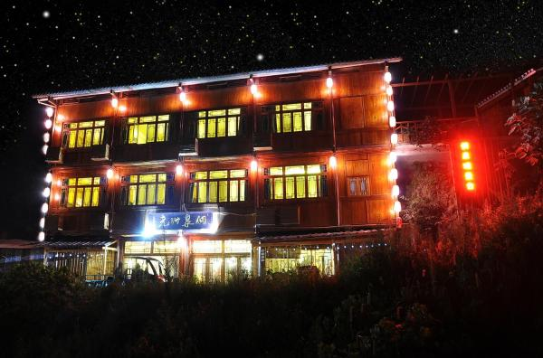 Hotel Pictures: Zhaoxing Dongquan Time Traveller Inn, Liping