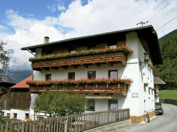 Φωτογραφίες: Apartment Haus Erhart 2, Prutz