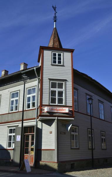 Hotel Pictures: Lossikambri külaliskorter, Viljandi