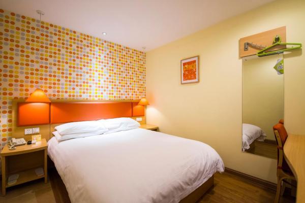 Hotel Pictures: Home Inn Linyi Junan Culture Square, Junan