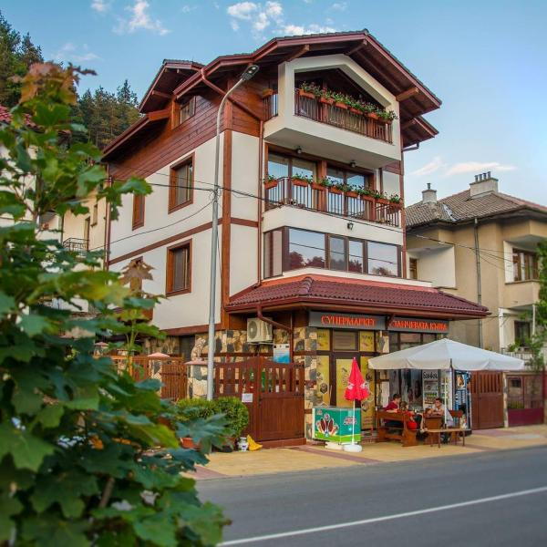 Fotos do Hotel: Stanchevata Kashta, Zlatograd