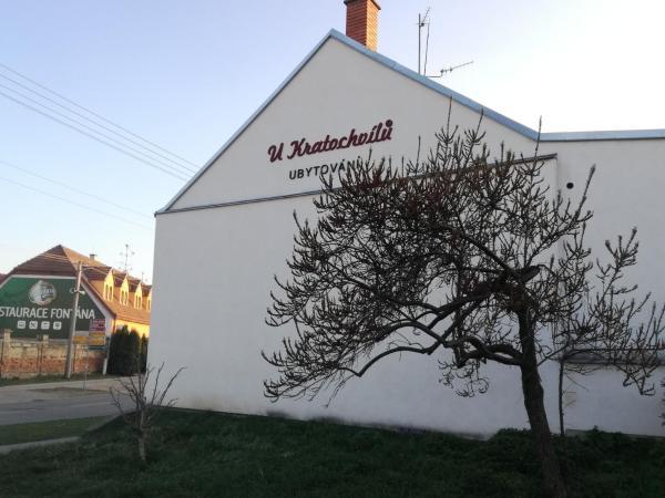 Hotel Pictures: Ubytování u Kratochvílů, Dolní Dunajovice