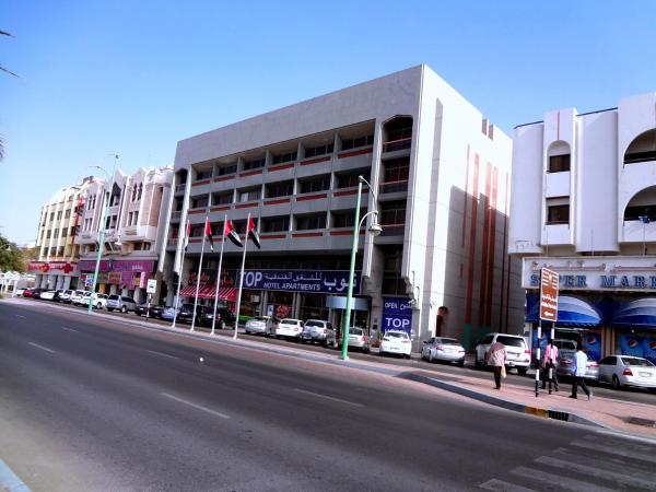 Foto Hotel: Top Hotel Apartment, Al Ain