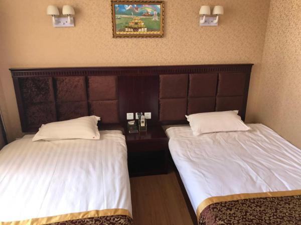 Hotel Pictures: Sertar Gesaer Business Hotel, Sertar