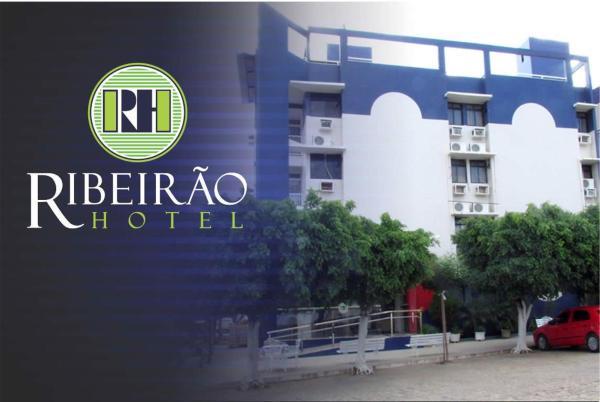 Hotel Pictures: Ribeirao Hotel, Sousa