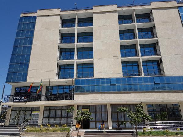 Hotel Pictures: Northern Star International Hotel, Mek'elē