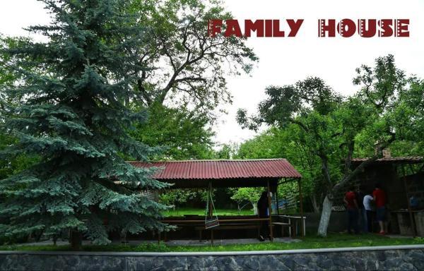 Hotellikuvia: Garni Family House, Vokhchaberd