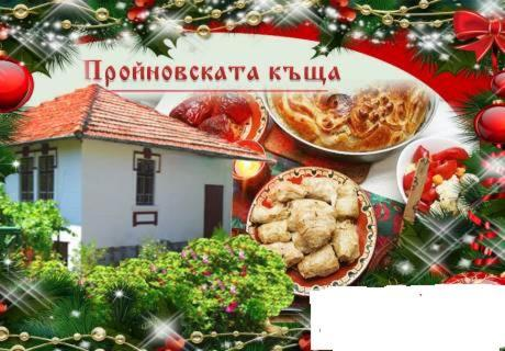 Hotellbilder: Proinovska House, Gabrovo